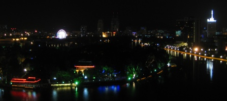 Late evening view of the West Lake in Fuzhou from my apartment